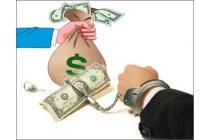 Tội lạm dụng tín nhiệm chiếm đoạt tài sản sản của nguời khác