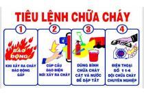 Hồ sơ theo dõi, quản lý hoạt động Phòng cháy chữa cháy