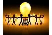 Biện pháp Bảo vệ Quyền sở hữu trí tuệ